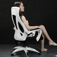 Can Lie Ergonomic Computer Chair Offer Leisure Time To Work In An Office Chair Fashion Rotating Boss Chair Sale