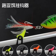 Multiple Color Plastic Fishing Pole HooK Keeper Lure Spoon Bait Treble Holder Small Fishing Accessories