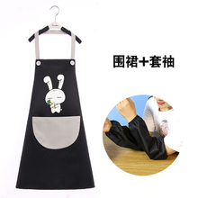 Korean fashion apron kitchen waterproof and oil resistant couple cute home female adult overalls men
