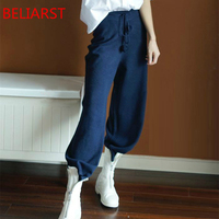 BELIARST New Autumn and Winter Women Wide Leg Pants Casual Straight High Waist Cashmere Pants Knitted Warm Pants