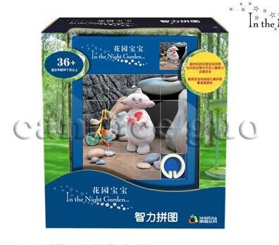 Игрушек! Совершенно новая пластиковая игрушка классная в ночном саду серия образовательные головоломки для детей игрушка подарок 1 шт - Цвет: style 4