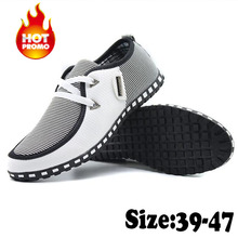 Summer Loafers Men Casual Shoes Fashion Slip On Sneakers Men Flats Driving Shoes PLUS SIZE 39-47 Trainers Zapatos Leather Shoes недорго, оригинальная цена