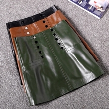 Rivet High Waist Skirt A-line