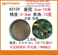 Free Ship 2PCS KS109 Range 8CM 10M Small Beam Angle Send Receive Integrated Ultrasonic Ranging Module