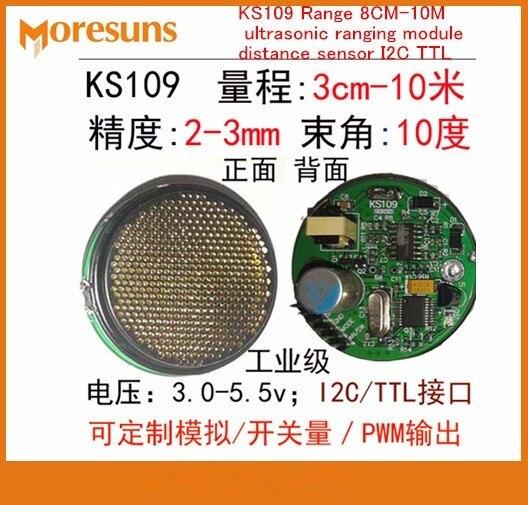 Livraison gratuite 2 pièces KS109 gamme 8 CM-10 M petit angle de faisceau envoyer et recevoir capteur de distance de module à ultrasons intégré I2C TTL