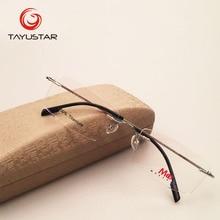 Meeshow Rimless Glasses B-Titanium  Optical Frame Reading With Case Eyeglasses Women Stainless Steel R8508