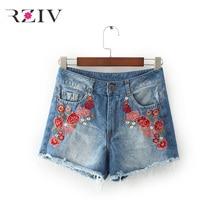 RZIV 2017 летние женщины шорты женские случайные чистый цвет цветы вышитые джинсовые шорты