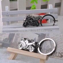 Брелок в виде мотоцикла кольцо двигатель в форме велосипеда 3D моделирование Мотокросс брелки Спорт Мотоцикл брелок кольцо