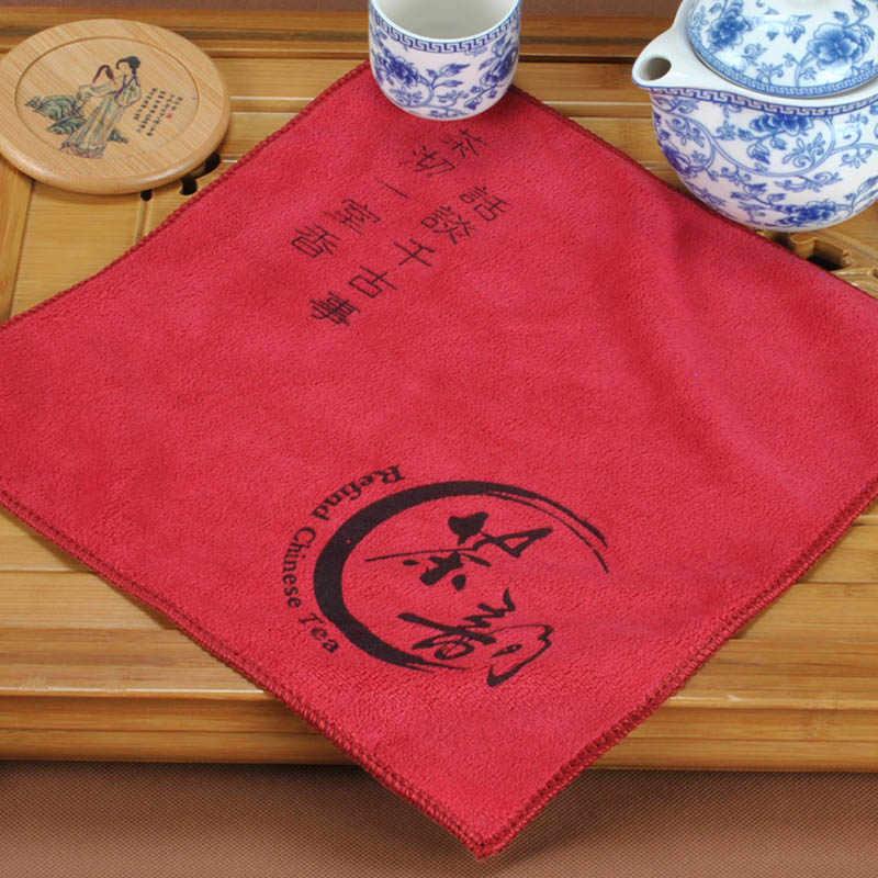 Чай ткань абсорбент сильный чайные салфетки чайный сервиз аксессуары хороший подарок полотенца 1 шт. тончайший волокно 30*30 см