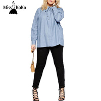 MissKoKo 2017 Summer Women Plus Size Preppy Style Peter Pan Collar 3XL 4XL 5XL 6XL Big