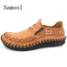 2017 Демисезонный натуральная кожа эластичные мужские лоферы модные удобные легкие мужские вождения повседневная обувь мужские ботинки на плоской подошве
