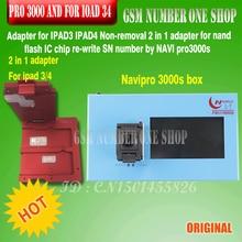 NAND 3000S 64BIT Box