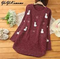YoYiKamomo Winter Sweater Women 2018 New Japanese Mori Girl Long-sleeved Pregnant Embroidery Pullovers Knit Loose Women Tops