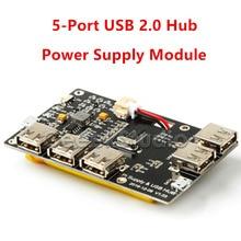 Best Buy 3800mmAh 5-Port USB 2.0 Hub Power Supply Module for Raspberry Pi 3/2 Model B/A+/Pi Zero