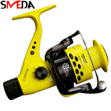 Fishing Reel Carretilha De Pesca Baitcasting 12BB 5.5:1 Spinning Fly Wheel For