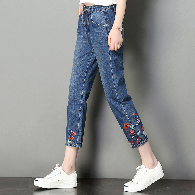 Summer New High Waist Embroidered Jeans Women's Nine Pants Waist Slimming Casual Wild Harem Pants Boyfriend Jeans For Women