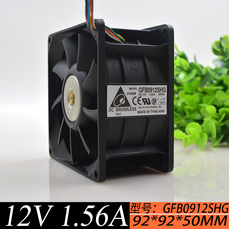 92*92*50MM GFB0912SHG 12V 1.56A computer Great storm Wind capacity Dissipate heat radiation ball bearing fan 2sj310to 92