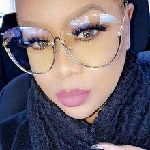 2019 Brand Designer Clear Sunglasses Women Semi Rimless Over
