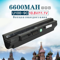 6600mAh 9 Cell Black Laptop Battery for MSi BTY S11 BTY S12 U100 U90 U200 U210 U230 for LG X110 for MEDION Akoya Mini E1210