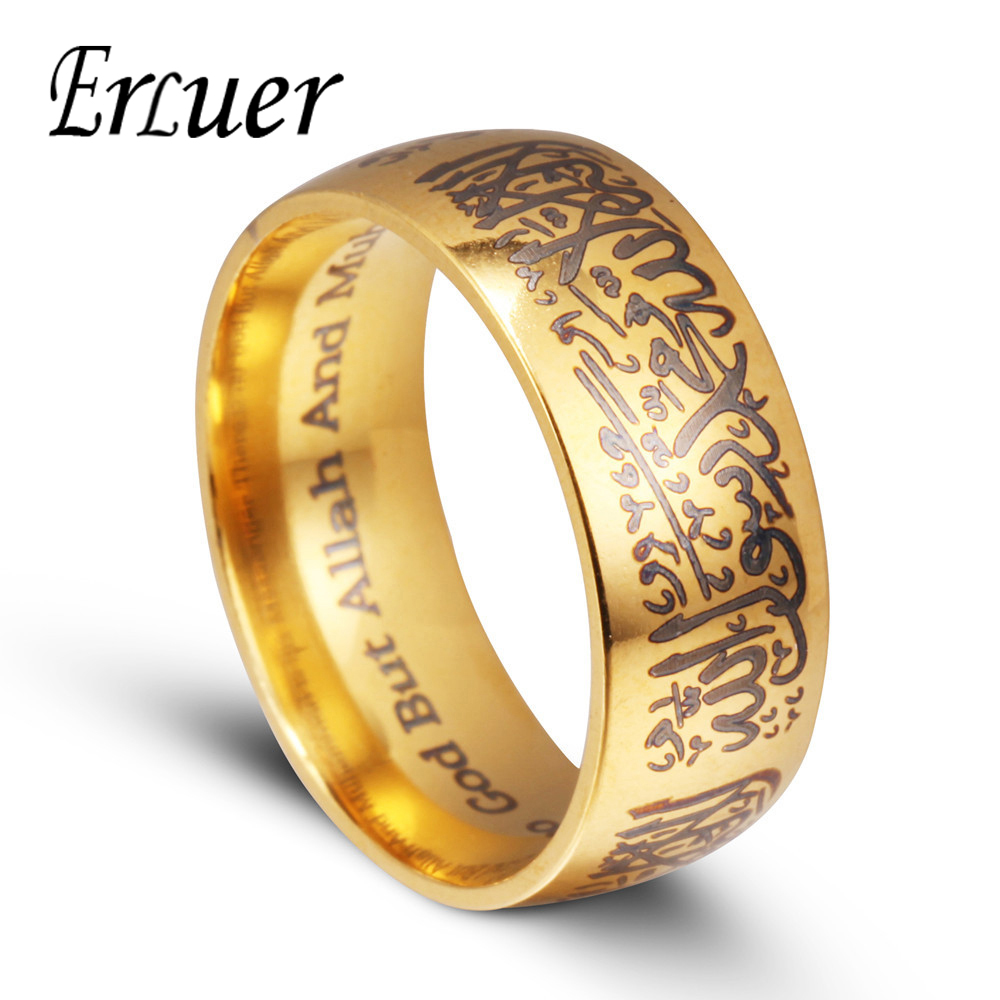 ARUEL Trendy Titanium Steel Quran Messager rings Muslim religious