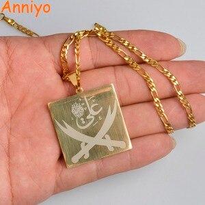 Image 1 - Anniyo Imam Ali Sword Pendant Necklace for Women/Men Muslim Islam Allah Jewelry Gold Color Arab Knife Wholesale #012421