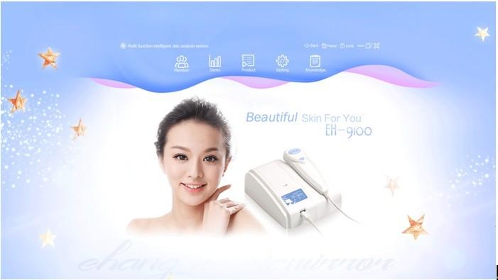 skin analyzer interface