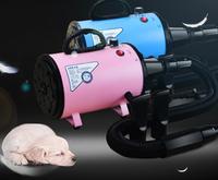 2000 Вт фен для домашних питомцев собака волос воздуходувы Cat air воздуходувы