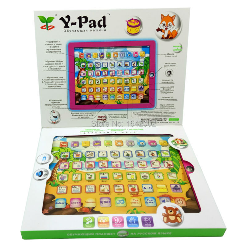 Educational-Toys-For-Childrens-tablet-Comput-in-Russian-language-learning-Y-Pad-for-Kids-ABC-Y-Pad-Russian-toy-with-Light-2