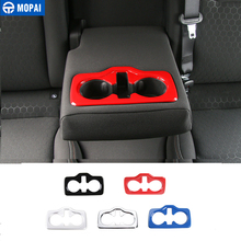 MOPAI ABS Car font b Interior b font Rear Cup Holder Panel Decoration Cover Trim Stickers