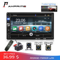 AMPrime 2din 7 Car Radio Android Mirror Link Multimedia MP5 Player subwoofer Autoradio Bluetooth Radio Stereo Tape Recorder