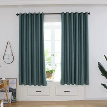 Hot 200x100cm  Curtain Window Treatment Voile Drape Valance Double-deck Window Curtains For Living Room C514 жалюзи шторки sto 200x100cm sto075050705