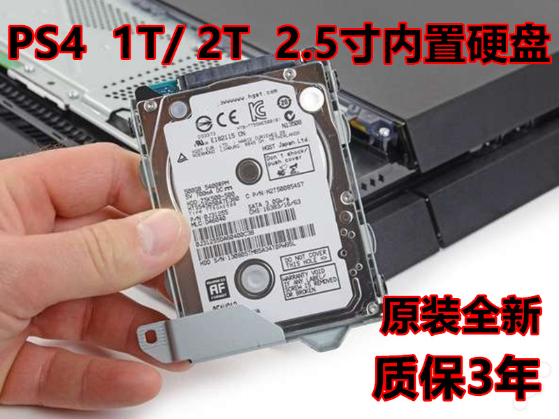 100% brand new 2TB HDD hard drive disk 2.5 for PS4 (warranty 3 year)