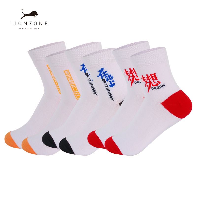 Bamboo Socks With Chinese Characters 3 Colors Young Men Daily Funny Superhero Custom Socks