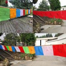 Religious Flags Tibetan Buddhist Supplies Colour Print Prayer Flag Artificial Silk Tibet Lung Ta Banner Scriptures 20 sheet /set