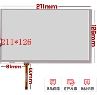 Excellent screen 9 inch resistive touch screen HSD090IDW1 AT090TN10 12 screen screen 211*126