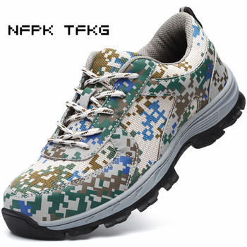 big size men's fashion camouflage steel toe caps working safety shoes breathable mesh puncture proof security boots platform man