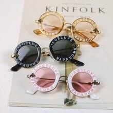 Стимпанк металлические детские солнцезащитные очки с Пчелой для мальчиков и девочек, роскошные винтажные детские солнцезащитные очки, круглые солнцезащитные очки, женские аксессуары