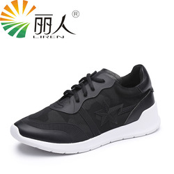 Liren 2017 fashion women flats genuine leather lace up casual shoes woman summer breathable handmade leather.jpg 250x250