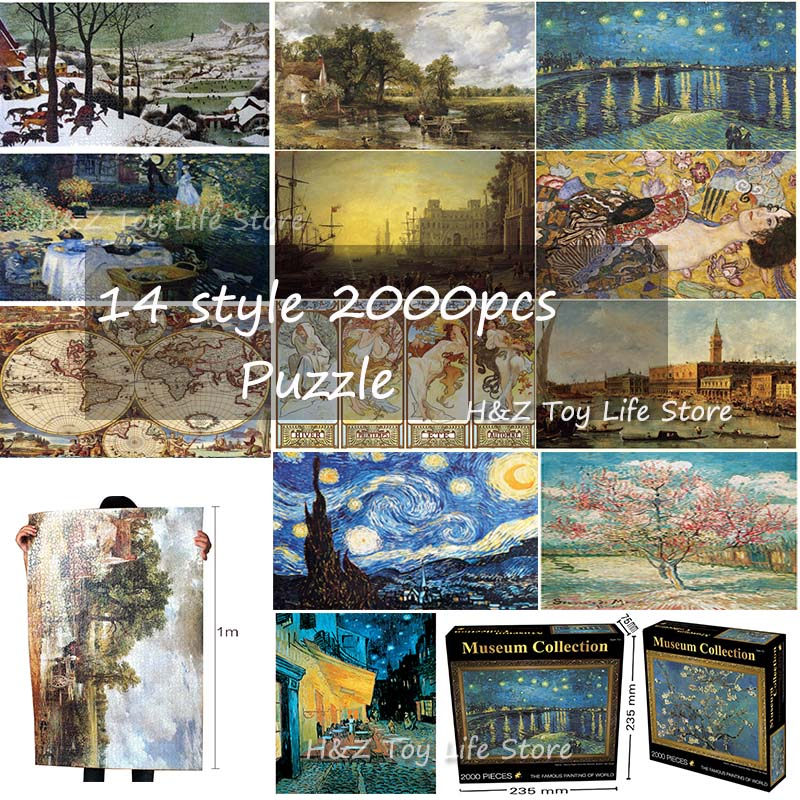 14Type Adult 2000 Pieces World Oil Painting Puzzles Difficult Famous Starry Night Thicker Paper Puzzle Christmas Gift For Child