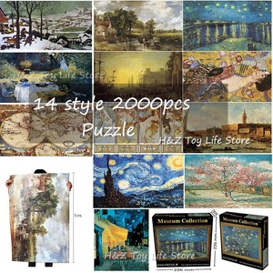 Image 1 - 14Type Adult 2000 Pieces World Oil Painting Puzzles Difficult Famous Starry Night Thicker Paper Puzzle Christmas Gift for Child