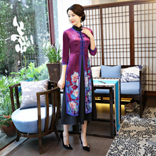цена на Slim Silk Cheongsam Qipao Summer Elegant Slim Dress Flowers Size M L XL XXL XXXL 4XL High Quality Chinese Women Vintage Long