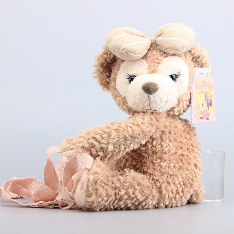 562e4650104d Discount!! Anime Duffy Bear Shelliemay Bear Soft Plush Backpack ...
