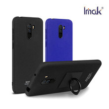 Xiaomi Pocophone F1 Case IMAK Frosted Pl