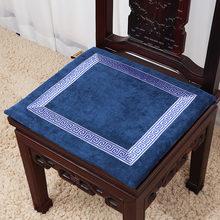 Роскошная кружевная Бархатная подушка для стула офисного домашнего