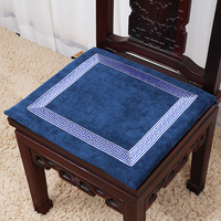 Luxury Lace Velvet Chair Pads Seat Cushions for Office Chair Vintage Classic High End Chinese style Cushion Seat Mat