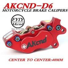 AKCND Universal CNC Motorcycle 40mm Brake Calipers For yamaha vespa gts msx125 bws smax pcx nmax moto Racing Dirt bike Scooter