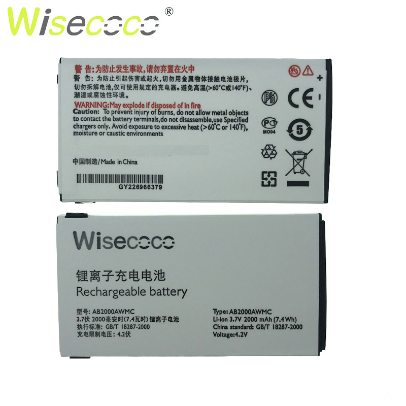 Wisecoco 2000mAh AB2000AWMC Battery For PHILIPS