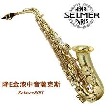 2016 NEUE Selmer E flat altsaxophon 80II musikinstrument saxophon saxophon goldlack/Wind kostenloser versand