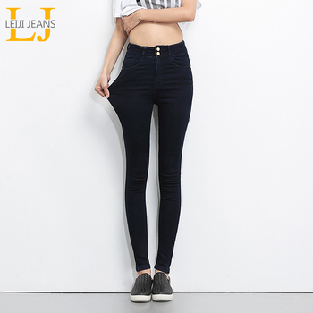 LEIJIJEANS 2018 Plus Size jeans women Black jeans High Waist Denim women pants high elastic Skinny Pencil Stretch Women Jeans
