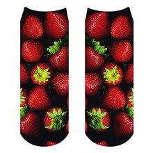 Носки для бега с 3d принтом клубники